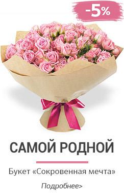 Цветы устюг